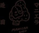 logo_garden201113